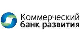Коммерческий банк развития